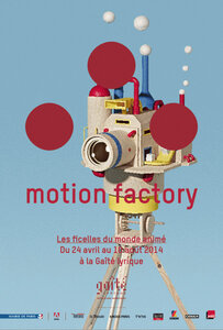 "Exposition ""Motion Factory"""