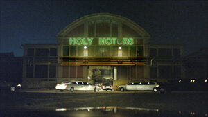 "Cinematographer Caroline Champetier, AFC, discusses her work on ""Holy Motors"" by Léos Carax"